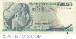 50 Drachmai 1964 (1. X.)