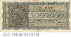 Image #1 of 5,000,000 Drachmai 1944 (20. VII.)