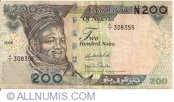 Imaginea #1 a 200 Naira 2006