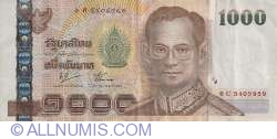 Image #1 of 1000 Baht ND (2005) - signatures Thanong Pitaya/ Pridiyathorn Devakula