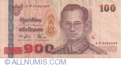 Image #1 of 100 Baht ND(2004)