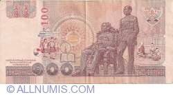 Image #2 of 100 Baht ND(2004)