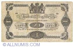 Image #2 of 1 Krona 1915