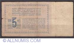 Image #2 of 5 Rubles 1924