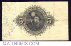 Image #2 of 5 Kronor 1916