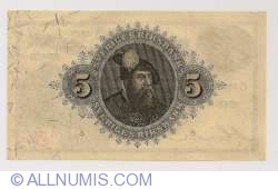 Image #2 of 5 Kronor 1940