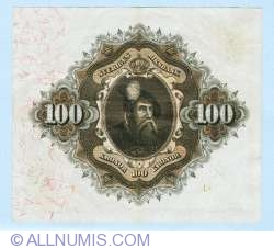 Image #2 of 100 Kronor 1936