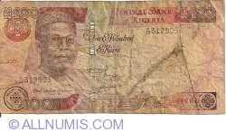 Imaginea #1 a 100 Naira 2001