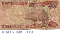 Imaginea #2 a 100 Naira 2001