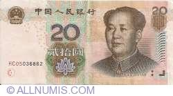 Image #1 of 20 Yuan 2005