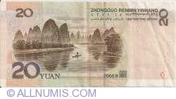 Image #2 of 20 Yuan 2005