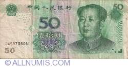 Image #1 of 50 Yuan 2005