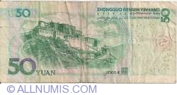 Image #2 of 50 Yuan 2005
