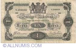 Image #1 of 1 Krona 1918