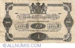 Image #2 of 1 Krona 1918