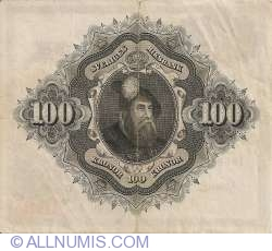Image #2 of 100 Kronor 1958 - 1