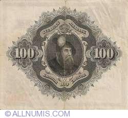 100 Coroane 1958 - 1