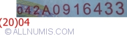 1 000 000 Lei 2003/2004