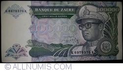 Image #1 of 100,000 Zaires 1992 (4. I.)
