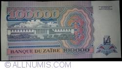 Image #2 of 100,000 Zaires 1992 (4. I.)