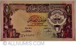 Image #1 of 1/2 Dinar L.1968 (1980)