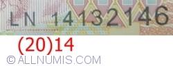 10,000 Đồng (20)14