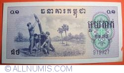 0,1 Riel (1 Kak) 1975