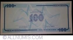 Image #2 of 100 Pesos ND