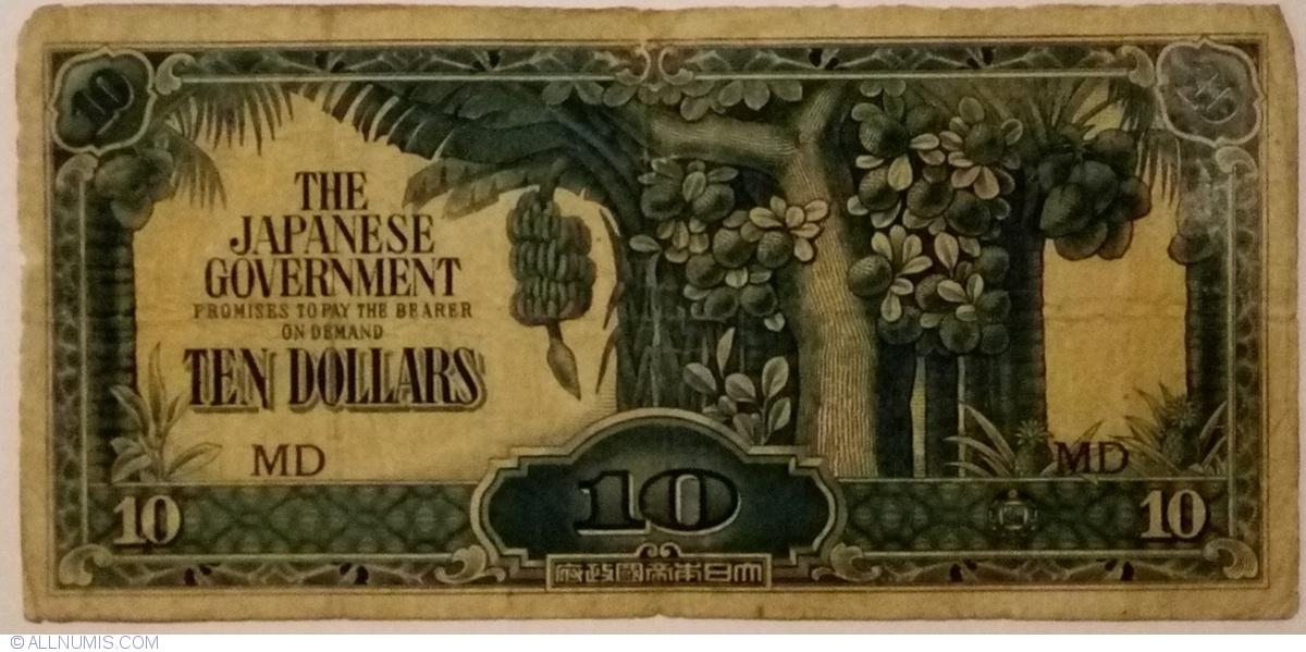Japanese Occupation Of Malaya 1942-1944 10 Dollars P-M7c
