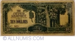 Image #1 of 10 Dollars ND (1942-1944)
