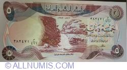Image #1 of 5 Dinars 1982 (AH 1402) - (١٤٠٢ - ١٩٨٢)