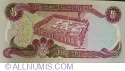 Image #2 of 5 Dinars 1982 (AH 1402) - (١٤٠٢ - ١٩٨٢)