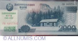 Image #1 of 2000 Won 2018 (2008)