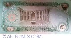 Image #2 of 25 Dinars 1980 (AH1400) (١٤٠٠ - ١٩٨٠)