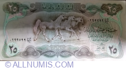 Image #1 of 25 Dinars 1980 (AH1400) (١٤٠٠ - ١٩٨٠)