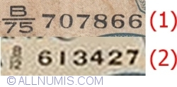 1 Gulden 1948 (2)