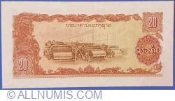 Image #2 of 20 Kip ND (1979)