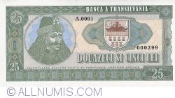 Image #1 of Transylvania - 25 Lei 2016