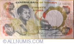 20 Naira ND (1977-1984)