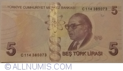 Image #2 of 5 Lira 2009 (2017)