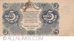 Image #2 of 5 Rubles 1922 - cashier (КАССИР) signature Soloninn