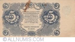 5 Rubles 1922 - cashier (КАССИР) signature Soloninn