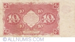 Image #2 of 10 Rubles 1922 - cashier (КАССИР) signature Sellyava