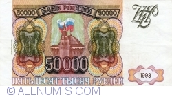 Image #1 of 50,000 Rubles 1993/1994
