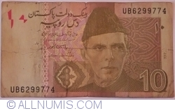 Image #1 of 10 Rupees 2012