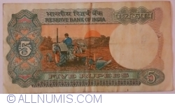 Image #2 of 5 Rupees ND (1975) - F - signature R. N. Malhotra