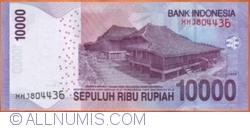 Image #2 of 10,000 Rupiah 2010