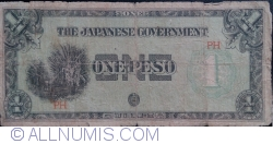 Image #1 of 1 Peso ND (1942)