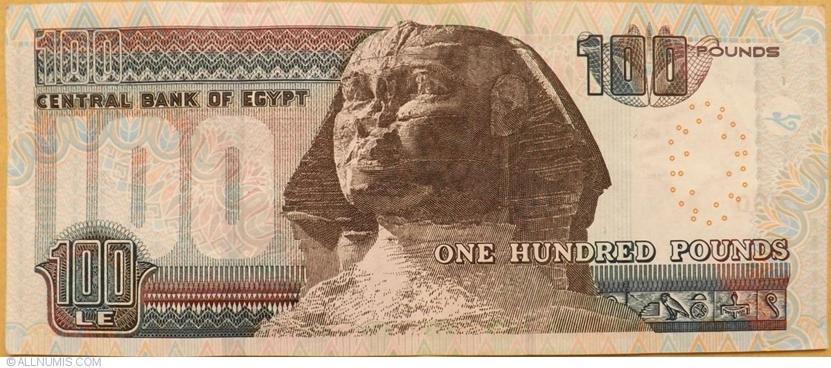 удовольствием читали египет фунт фото расписанию был тихий