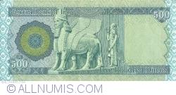 Image #2 of 500 Dinars 2013 (AH 1435) (١٤٣٥ - ٢٠١٣)